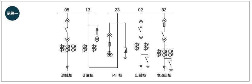 电路 电路图 电子 原理图 833_278